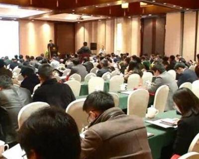 2018中国客车学术年会在丹阳举行