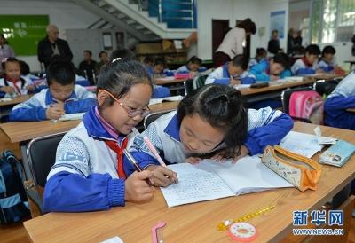 济南规定:中小学不得要求家长代为批改作业