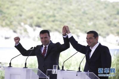 希腊防长因反对马其顿更改国名协议辞职