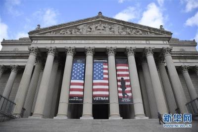 """美众议院通过拨款法案以期结束政府""""停摆"""""""