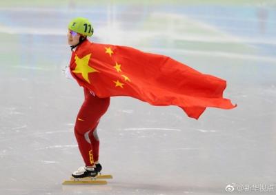 祝贺!中国短道速滑名将周洋获选国际滑联运动委员会委员