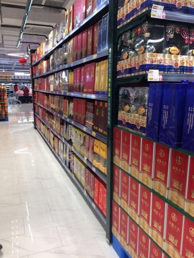 春节将至,酒类进入销售旺季