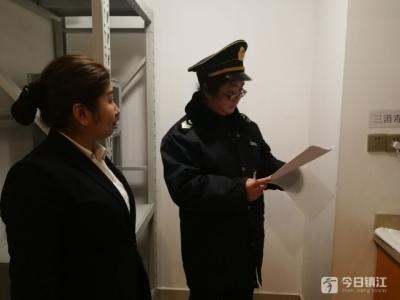 节前镇江的宾馆卫生状况如何?这项检查给出答案