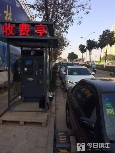 """镇江机关单位车位错时开放进展如何?今日镇江记者探听到了一个""""实锤"""""""