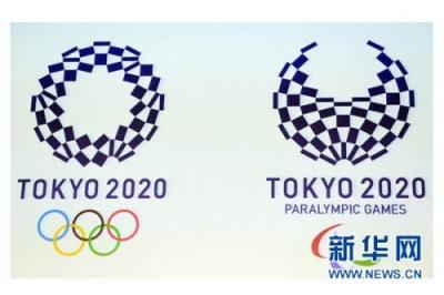 朝韩将同国际奥委会商讨2020年东京奥运会合作事宜