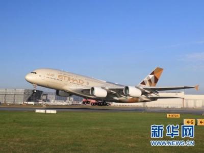 订单锐减 空中客车宣布停产A380客机