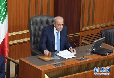 黎巴嫩议会通过对新政府信任投票