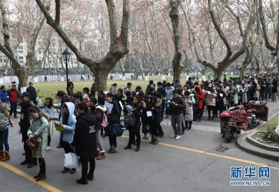 2019年上半年计算机技术与软件专业技术资格(水平)考试江苏考区开始报名