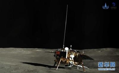 嫦娥四号和玉兔二号再次进入月夜休眠模式 玉兔二号已行驶约120米