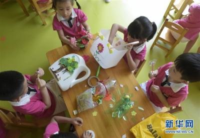 教育部:将加大扶持力度鼓励社会力量办幼儿园