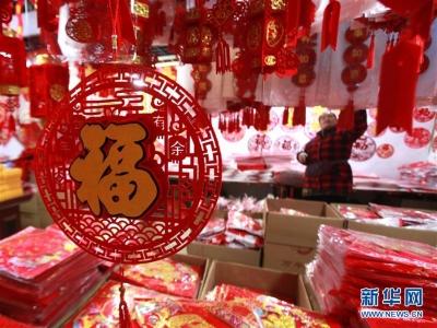 """传统""""农历新年""""历史4000多年 改称""""春节""""只有100多年"""