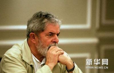 这下完了!巴西前总统卢拉再因贪腐罪被判刑超12年