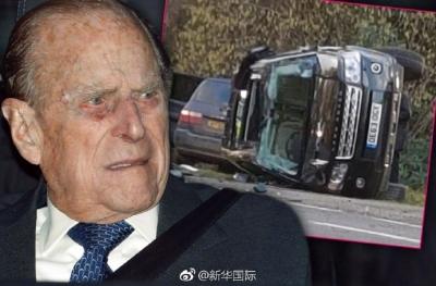 """""""老司机""""终于交出驾照——菲利普亲王遭警告后""""学乖了"""""""