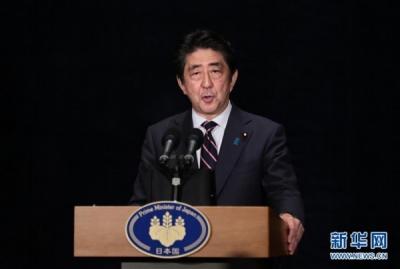 安倍晋三称将推动日俄和平条约谈判