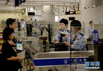 春节假期全国口岸出入境人员增长超一成