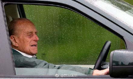 英国检方:97岁菲利普亲王涉交通肇事案将不被起诉