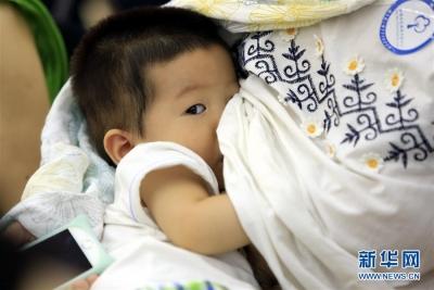 调查显示:我国6个月内婴儿纯母乳喂养率不到三成