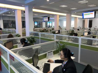 镇江春节长假期间投诉同比增长超四成 服务态度、节日涨价等成投诉热点