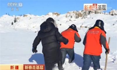 新疆:北疆雪域供电人
