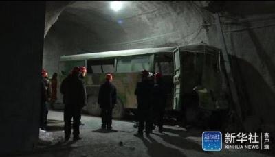 """内蒙古锡林郭勒盟""""2·23""""重大事故已有10人因涉嫌重大责任事故罪被刑拘"""