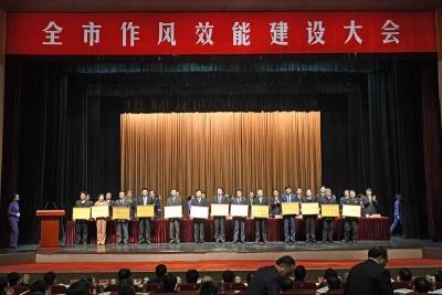 春节后首个工作日镇江市召开作风效能建设大会  惠建林:仍有很多硬仗要打
