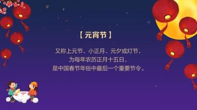 视频 | 镇江外国人眼中的元宵节