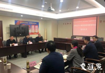 镇江将建成江苏首个珠宝产业特色小镇 润扬玉石小镇项目签订租赁框架协议