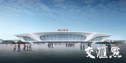 连淮扬镇铁路扬州段四座高铁站房同时开建,设计效果图亮相