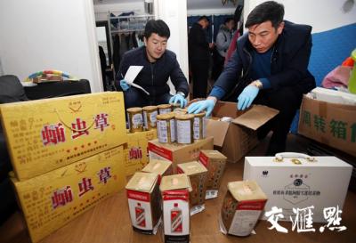 """江苏13部门共同整治""""保健""""市场乱象 挽回消费者经济损失289.24万元"""