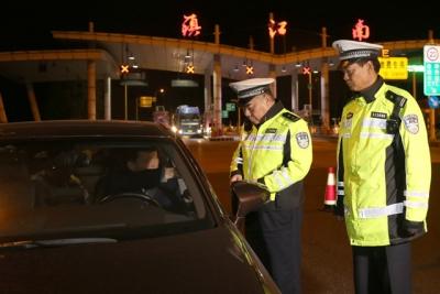 """公安交管部门严治酒驾醉驾 力争实现交通事故起数、死亡人数、受伤人数""""三下降"""""""