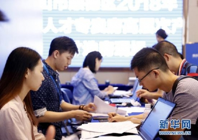 镇江今年实施技能提升惠民行动 全年引进本科以上人才1.6万名