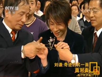 """时隔6年,刘谦回归春晚,能否再次""""见证奇迹""""?"""