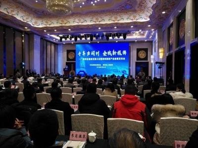 润州出台新政助推旅游产业高质量发展
