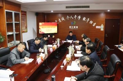镇江市教育局传达学习全市作风效能建设大会精神