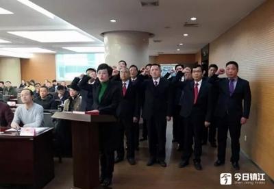 """机构改革后,丹阳多个部门""""一把手""""名单出炉"""