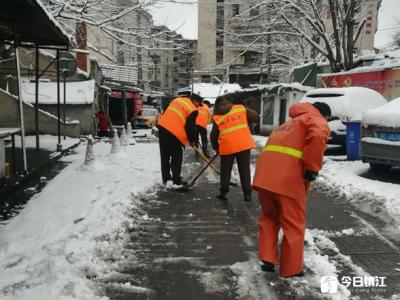 致敬!暴雪后最可爱的人  镇江3000名环卫工人凌晨四点上路除雪