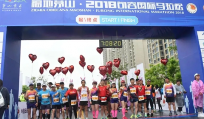 2019句容国际马拉松开始报名!