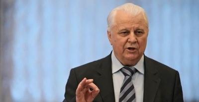 前总统抱怨退休金低?这可不是谣言,是乌克兰的真事儿