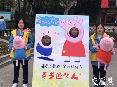 开学了!江苏中小学生迎来新学期,课后服务升级2.0版本