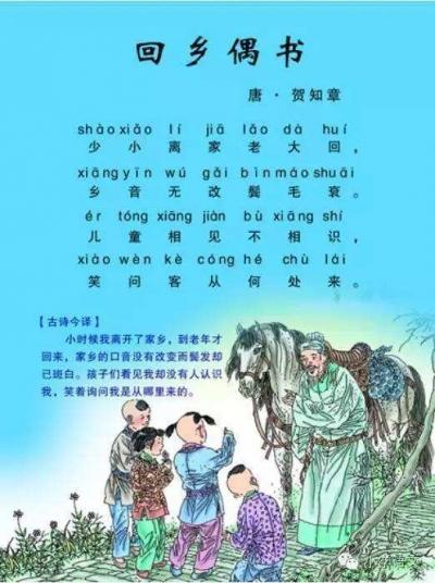 江苏省语委权威回应:新版审音表还在审定中,暂未公布