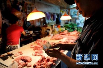 镇江未发现不合格猪肉入市