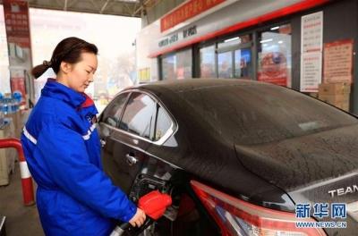 """汽油、柴油价格""""四连涨"""""""