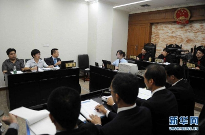 涟水县委原常委陈印涉嫌受贿等罪名被淮安市检察院起诉