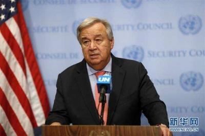 联合国秘书长:《中导条约》要是废了,世界将更不安全