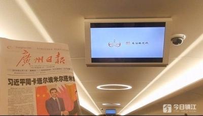 """丹阳眼镜城宣传片登上广铁""""复兴号"""""""