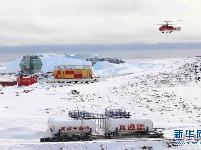 中国南极中山站迎来建站30周年