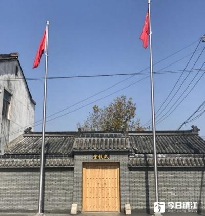 """村民捐款丹阳窦庄大连村修复古建""""式榖堂""""遗址"""