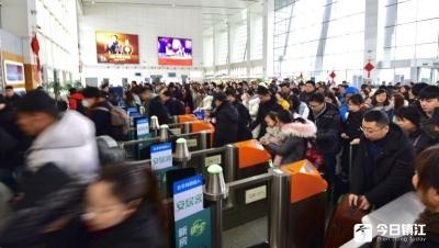 春节小长假结束 迎来返程高峰 那么你安全到达了吗?