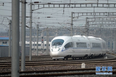 连续盈利三年 京沪高铁启动上市工作
