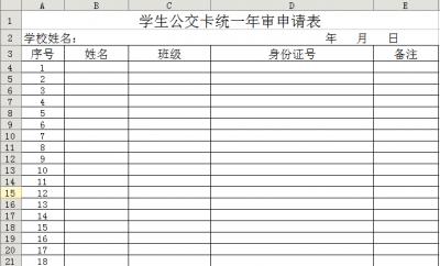 """镇江""""学生公交卡""""不需要年审了?有市民反映""""不是这样的"""" 解释来了"""